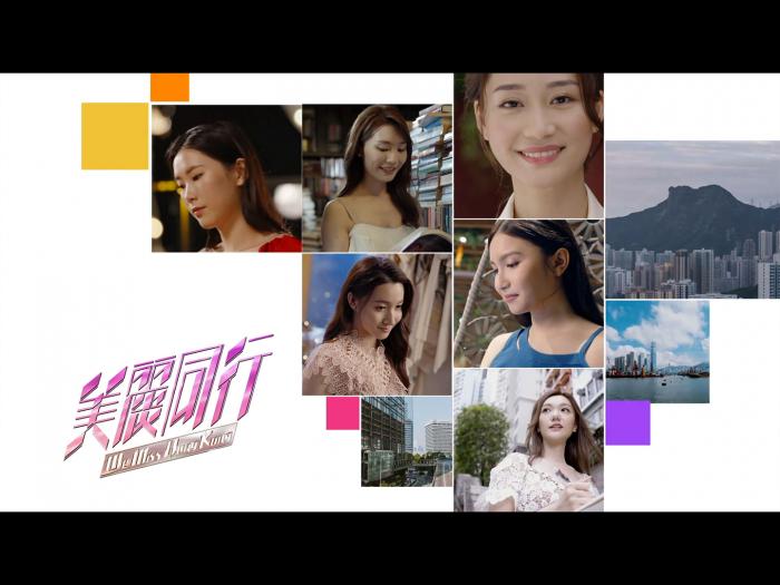 6位氣質佳麗登場:馬祖雁、關楓馨、余詠童、劉珍寶、張嘉倩、趙美倫