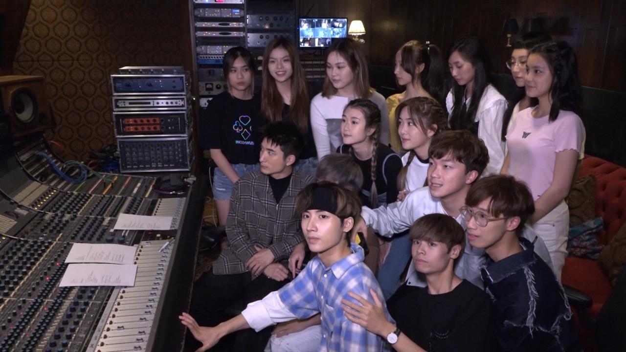 (國語)聲夢傳奇導師與學員錄製主題曲 AGA喜見製作班底陣容強勁