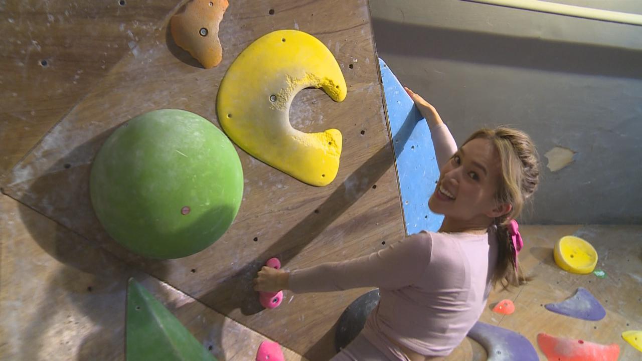 為姊妹淘拍外景挑戰攀石 傅嘉莉首次嘗試感挫敗