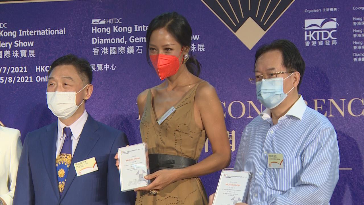 (國語)蔣怡為珠寶設計比賽任評審 樂做老公專屬模特兒