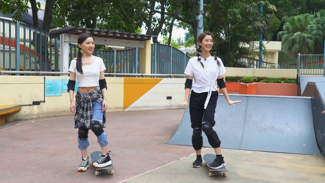 姊妹淘 Olympics Get Moving滑板