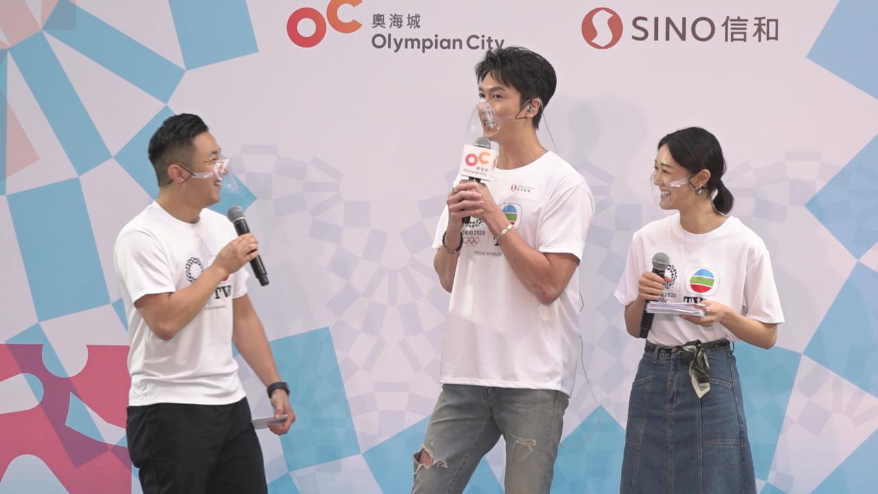 (國語)王浩信關心劍擊 羽毛球陳豪全力支持香港運動員