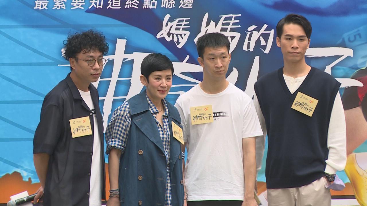 吳君如觀賞奧運感受深 梁仲恆望欣賞短跑賽事