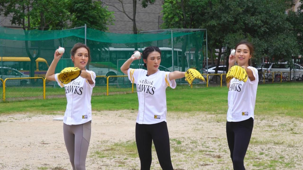 姊妹淘Olympics Get Moving棒球