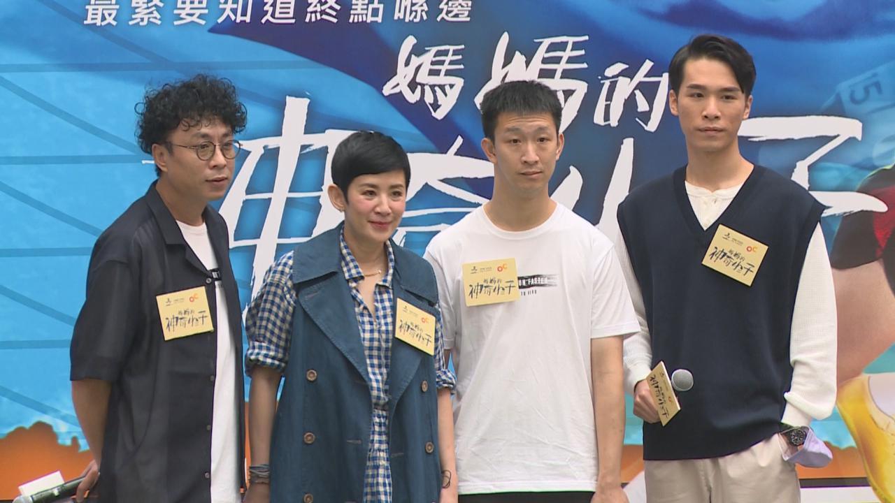(國語)吳君如坦言電影上映時機好 透露因為新戲關注短跑賽事