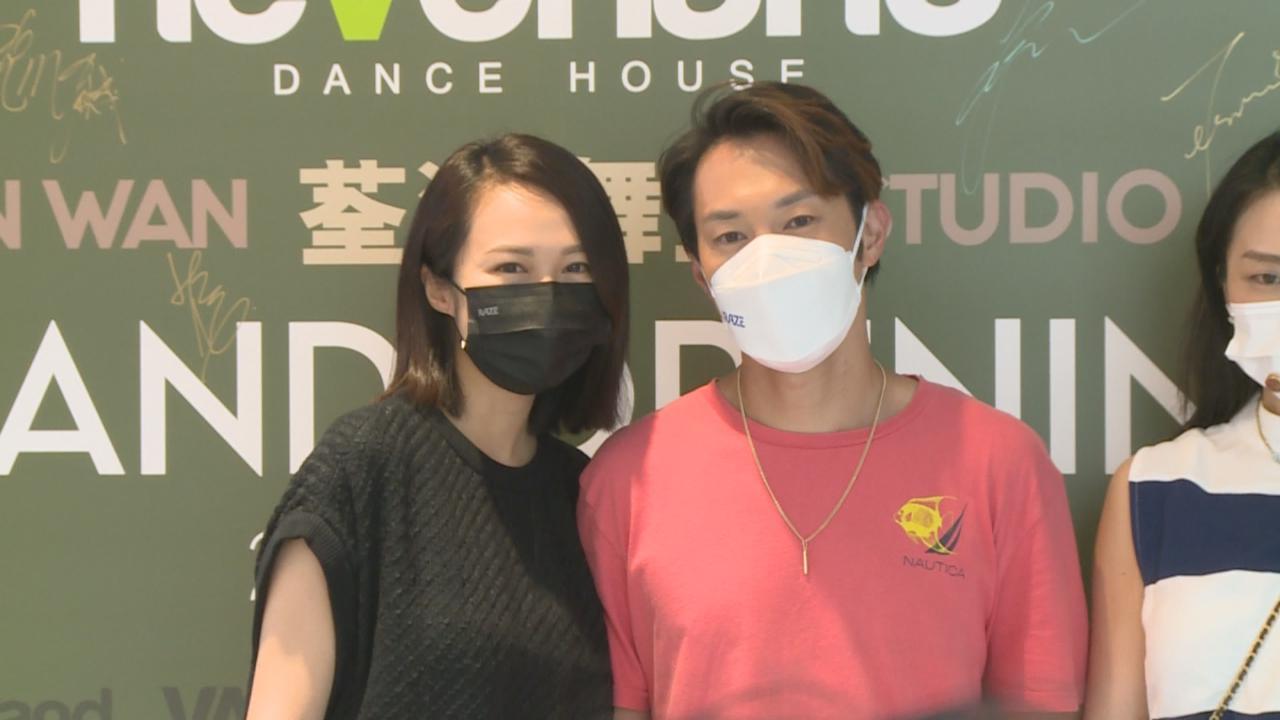(國語)感謝太太與弟弟幫忙籌備 麥秋成舞蹈學校開張
