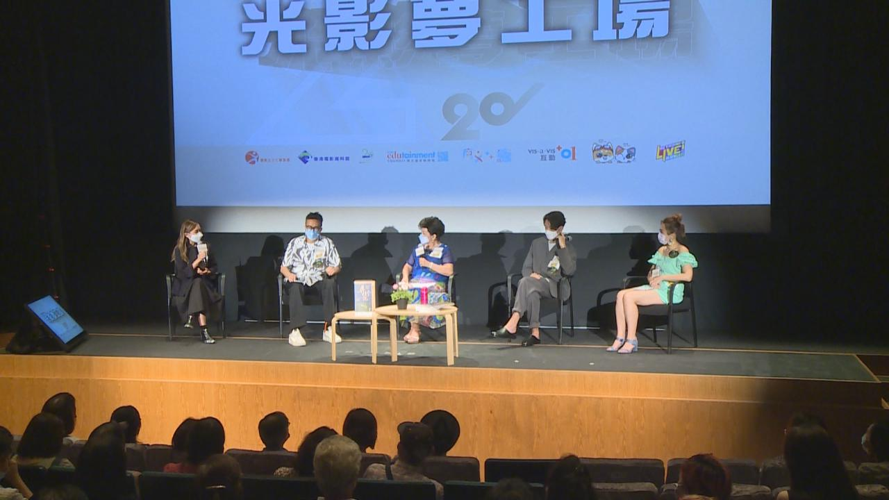 鄭丹瑞出席港產片座談會 分享與梅艷芳合作點滴