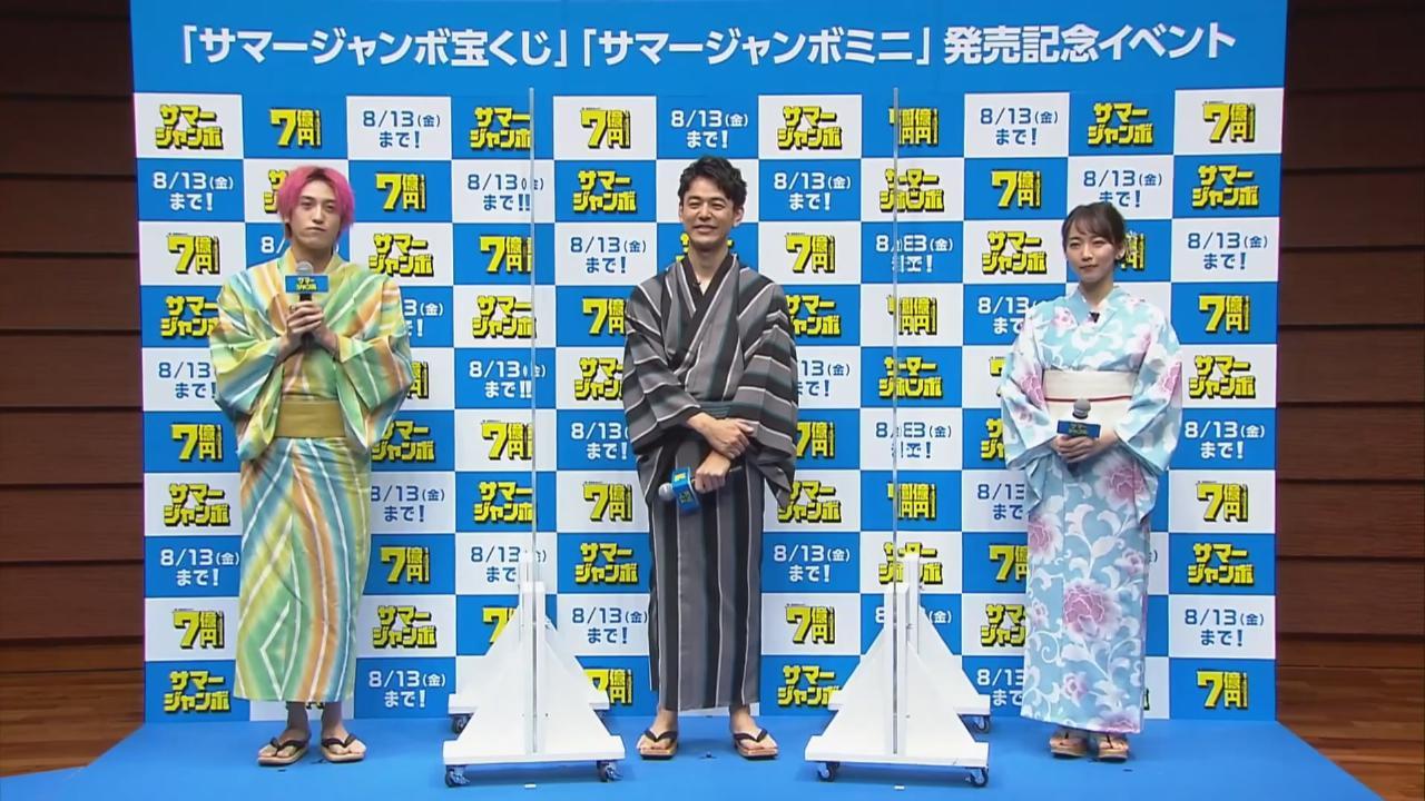 與吉岡里帆出席代言活動 妻夫木聰笑言難得穿浴衣