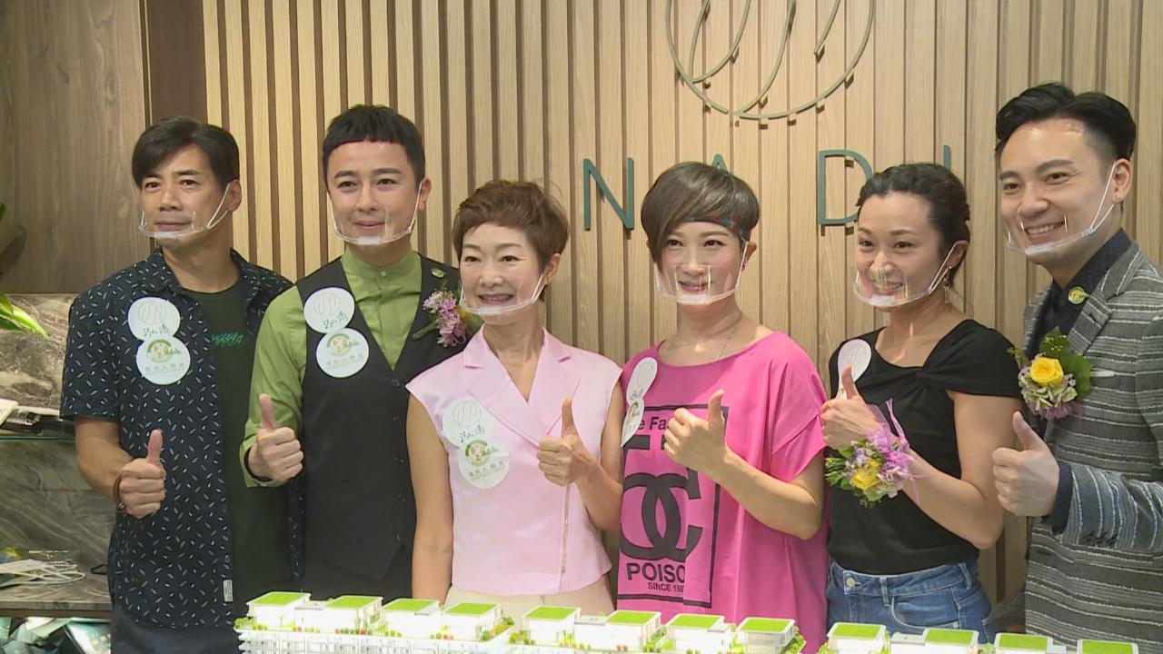 譚玉瑛預告將有新節目 與兒童節目拍檔團聚