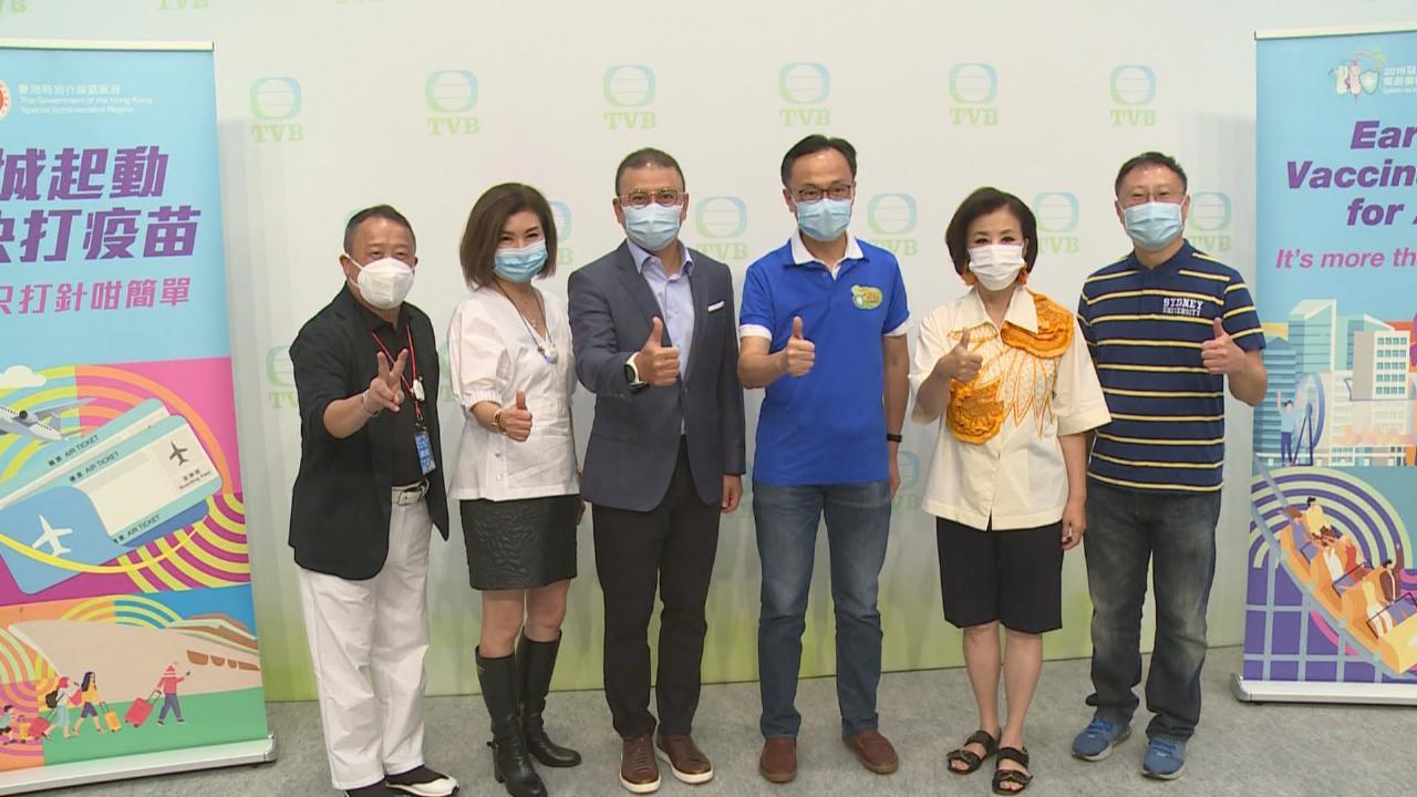公務員事務局局長親臨電視城  視察TVB外展疫苗接種情況