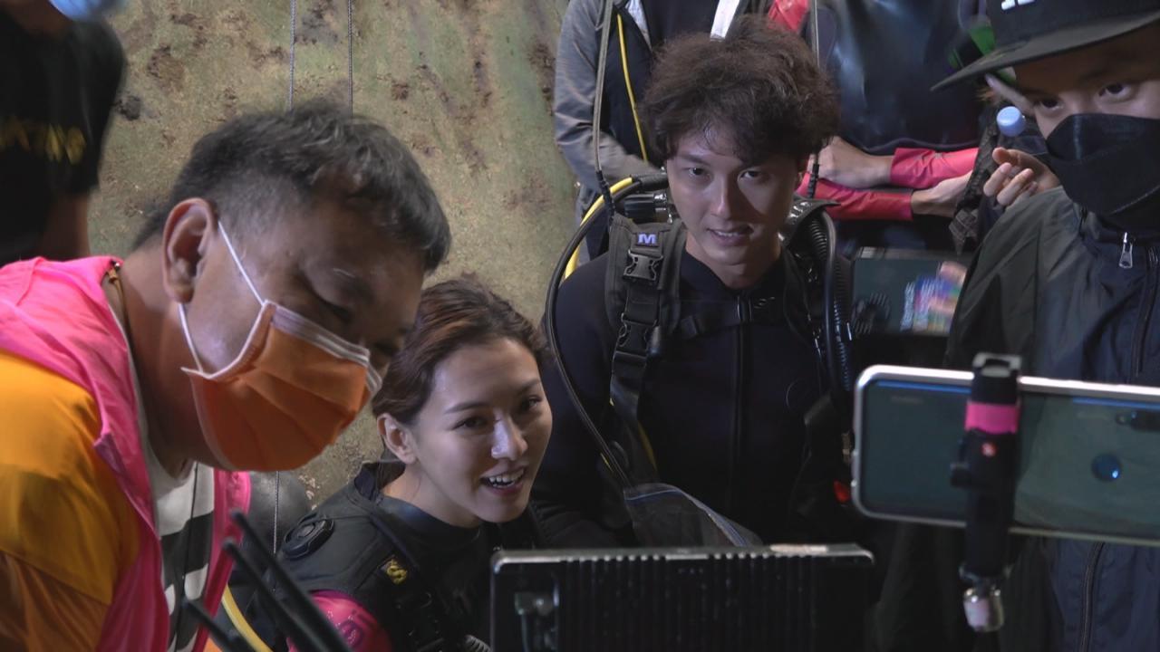 (國語)刑偵日記拍攝特效海底戲 王浩信指拍攝方式安全