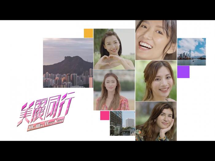 5位活力佳麗登場:莫韻諰、王嫿嫿、賴彥妤、施茉莉、姜嘉琳