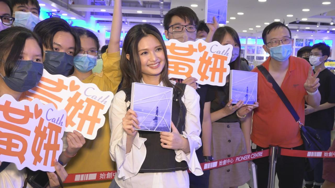黃妍相隔兩年推出新專輯 向歌迷公開絕密私人日記