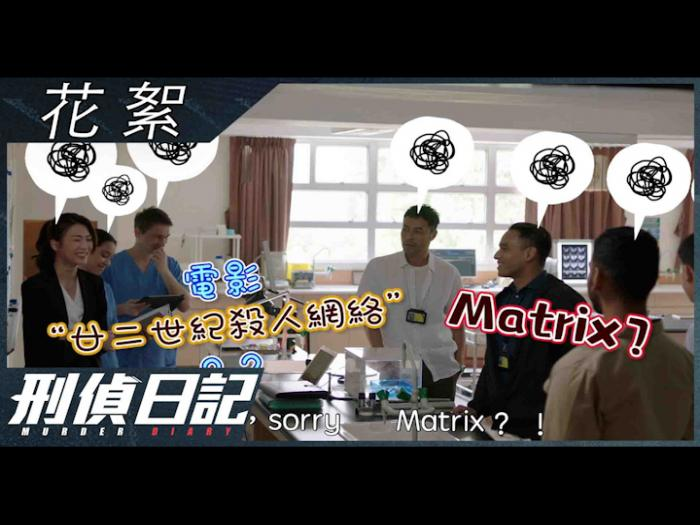 花絮 爆笑NG片段