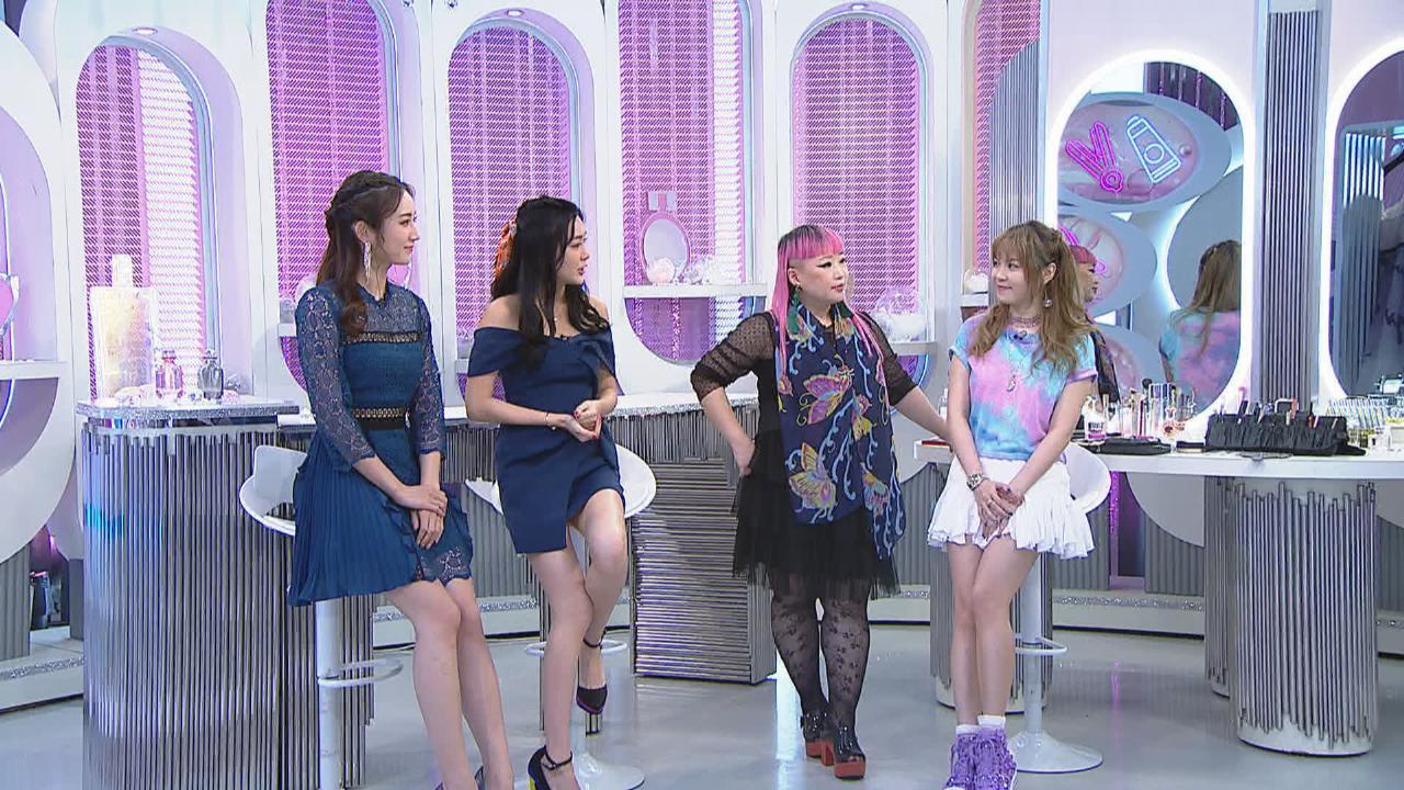 姊妹淘Trendy Makeup星級化妝夏日Glitter Look