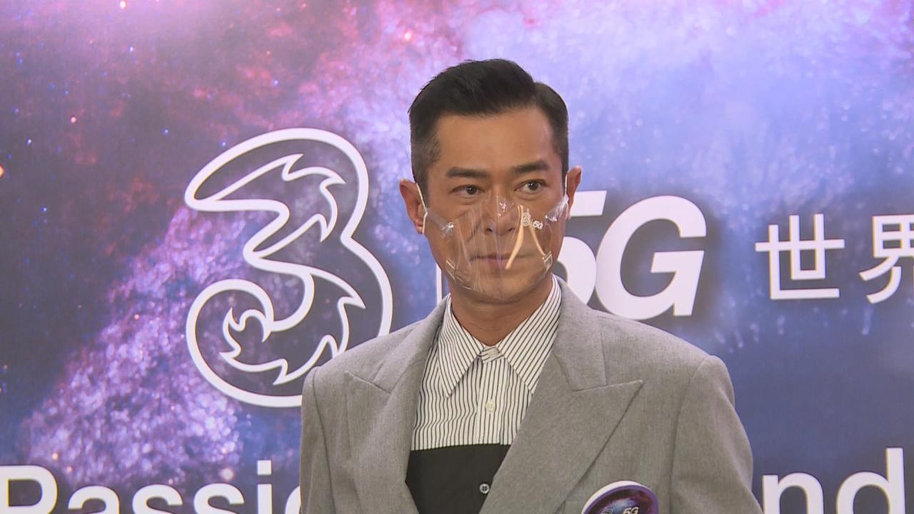 (國語)古天樂追看東奧賽事 緊貼香港運動員比賽