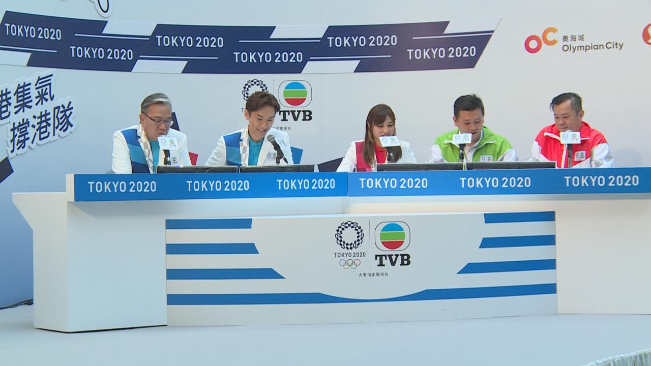 TVB奧運主持到商場與民同樂 直擊男子花劍團體賽賽事