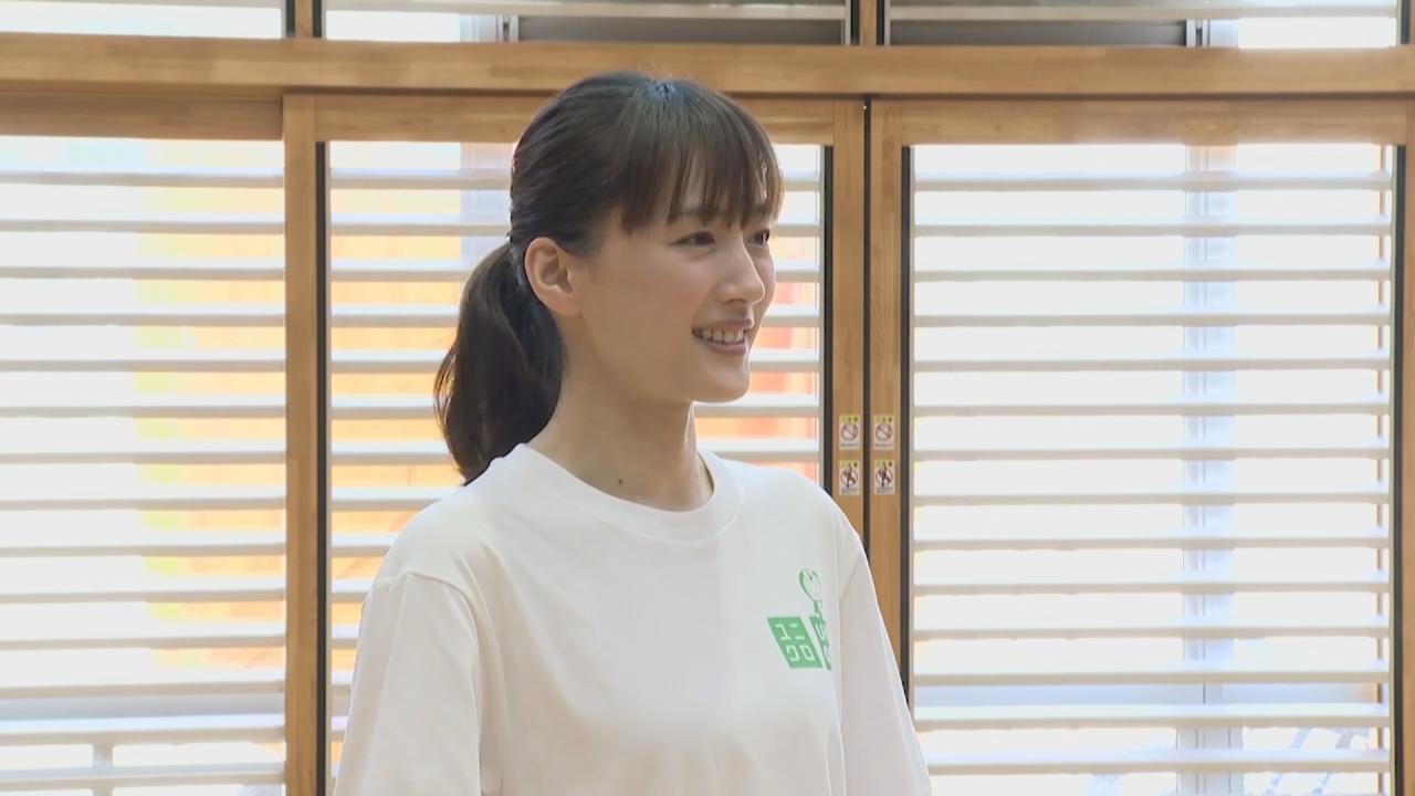 (國語)與小六學生上堂齊學習環保 綾瀨遙勾起昔日校園回憶