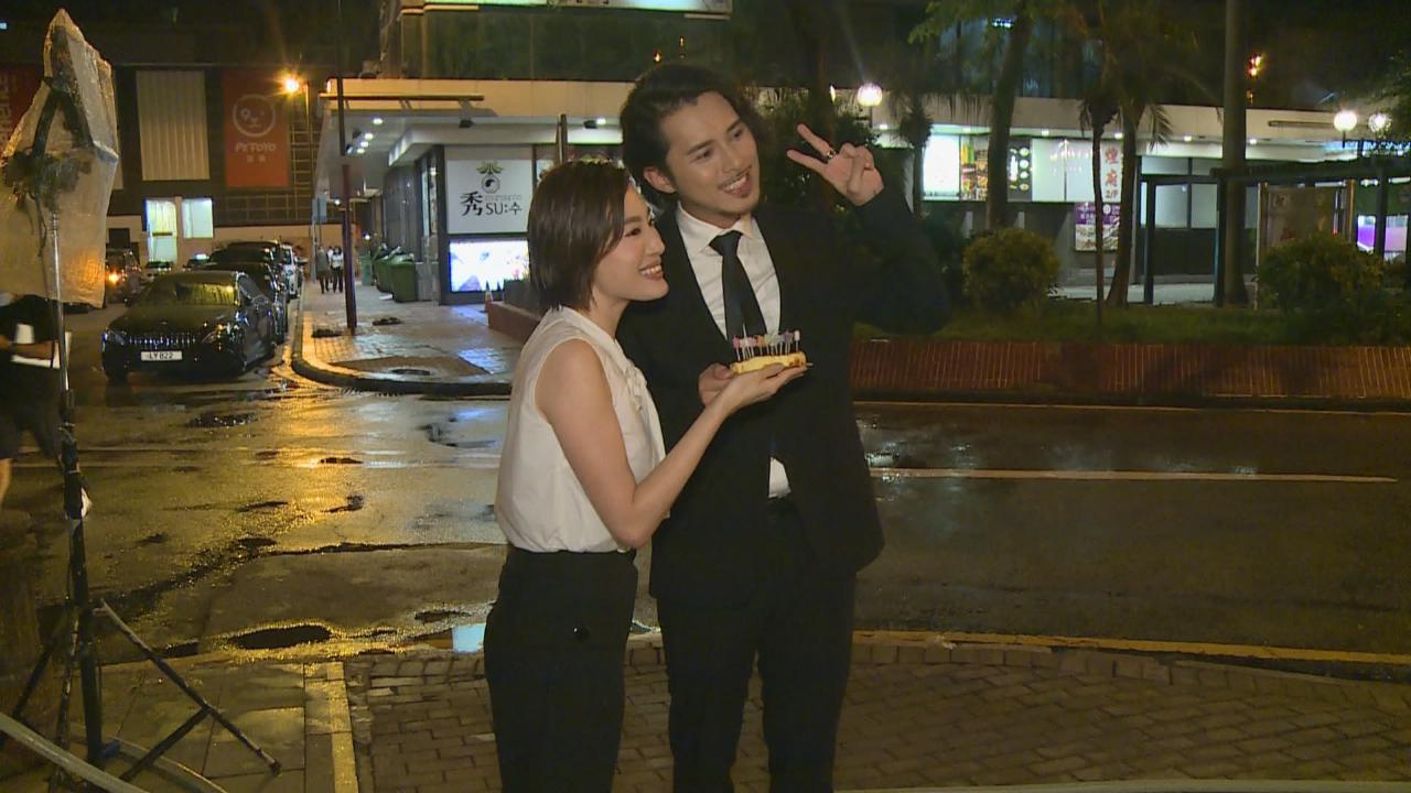 (國語)與蔣家旻為新劇拍攝外景 何廣沛獲拍檔驚喜慶生