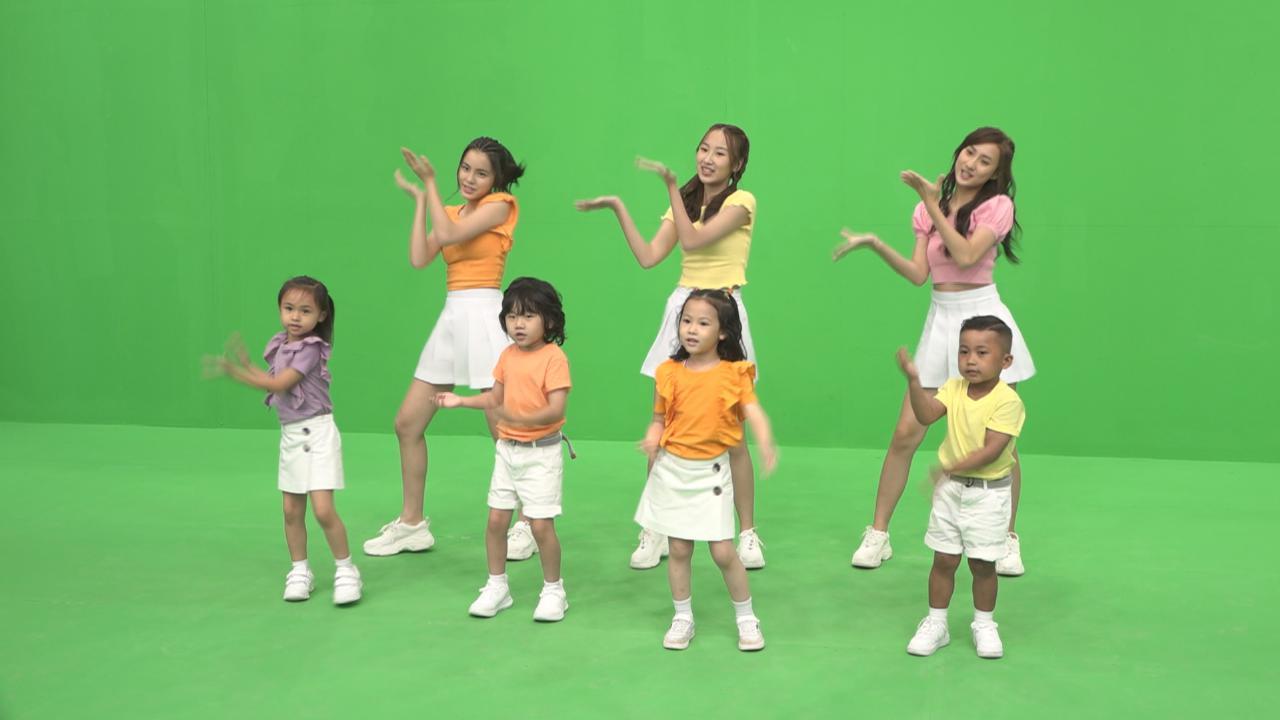 (國語)首次為兒童節目主題曲拍MV 姚焯菲鍾柔美詹天文表現興奮