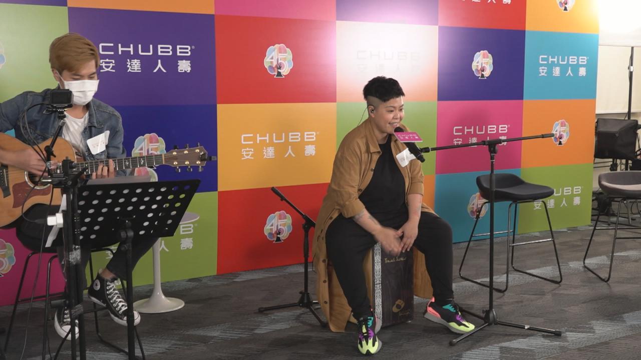 (國語)林二汶舉行慈善音樂會 為愛護動物組織籌款