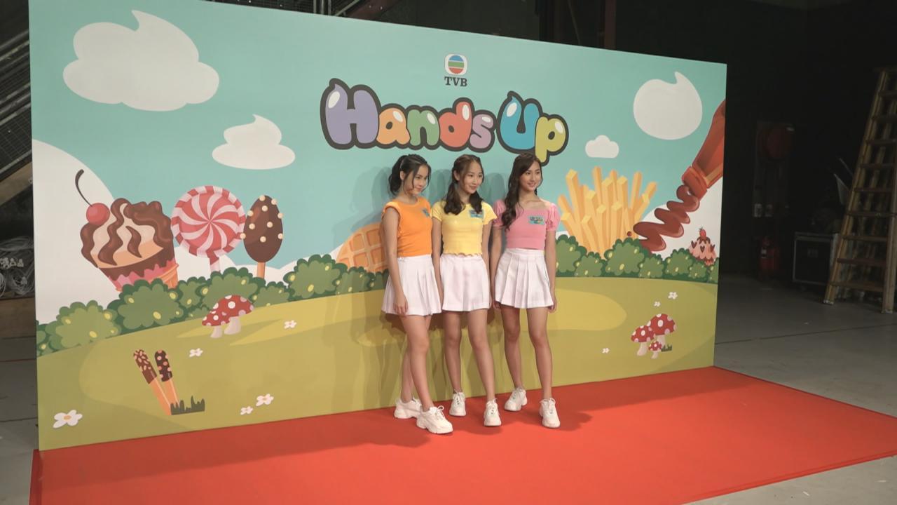 首次為兒童節目主題曲拍MV 三人表現興奮