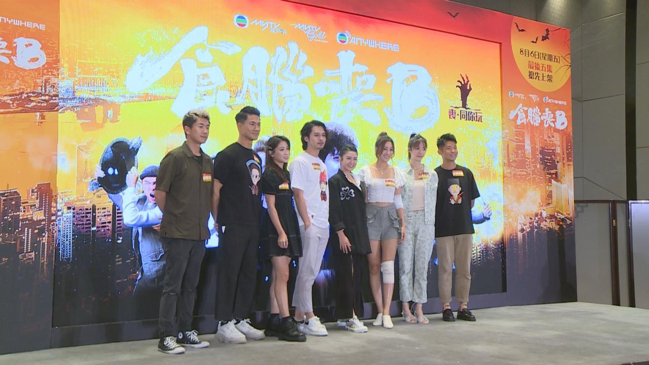 演員出席食腦喪B宣傳活動 與粉絲玩遊戲獻唱片尾曲