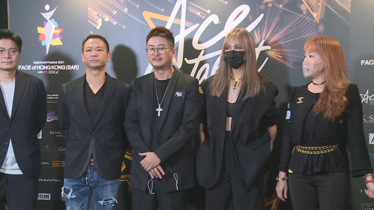 亞洲模特兒演藝比賽總決賽 何國鉦見證參賽者進步