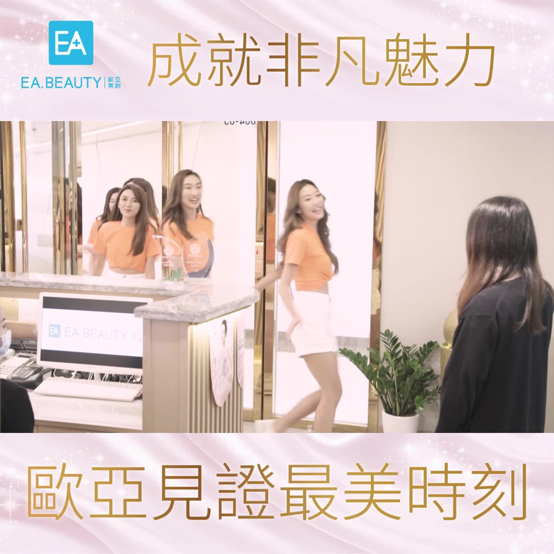 【2021香港小姐競選】最辛苦嘅項目原來係…