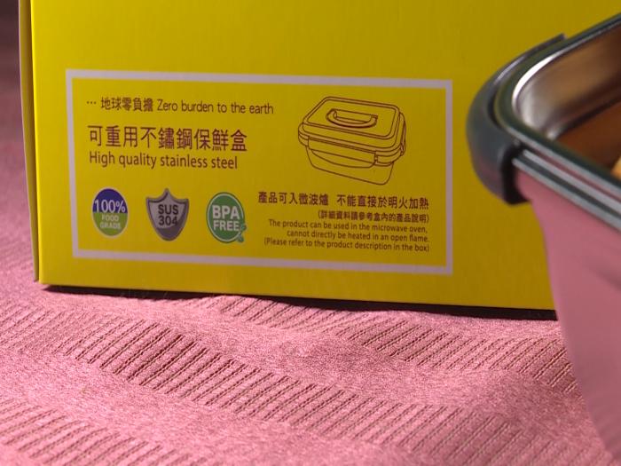 奶黃椰香月餅X可入微波爐保鮮盒BIG BIG SHOP無敵中秋組合