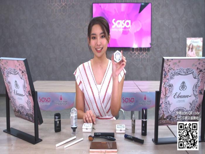【2021香港小姐競選】楊培琳話如果只可以揀一款化妝品的話…