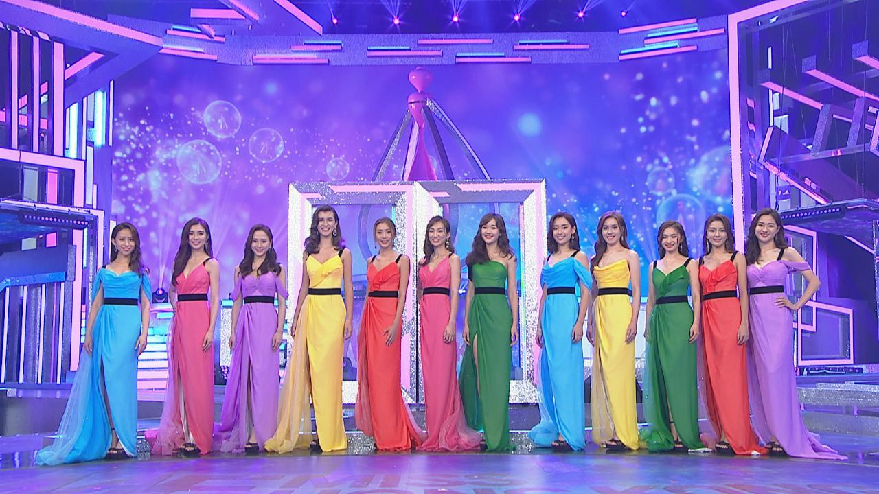 2021香港小姐競選準決賽 12位候選佳麗成功晉身下月決賽