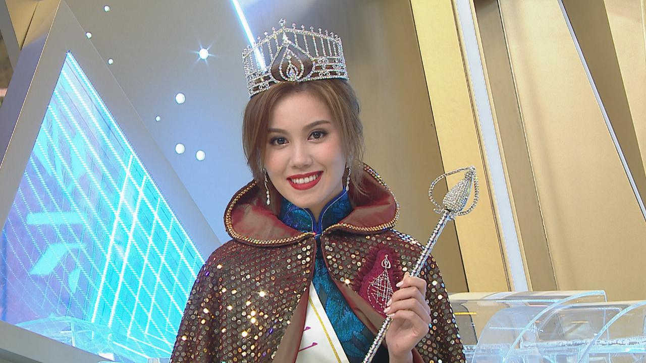 2021香港小姐競選決賽 8號宋宛穎奪冠