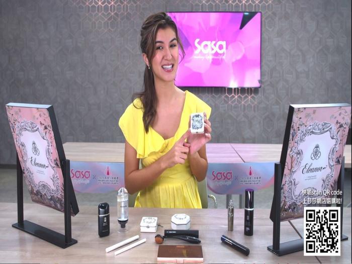 【2021香港小姐競選】施茉莉話如果只可以揀一款化妝品的話…