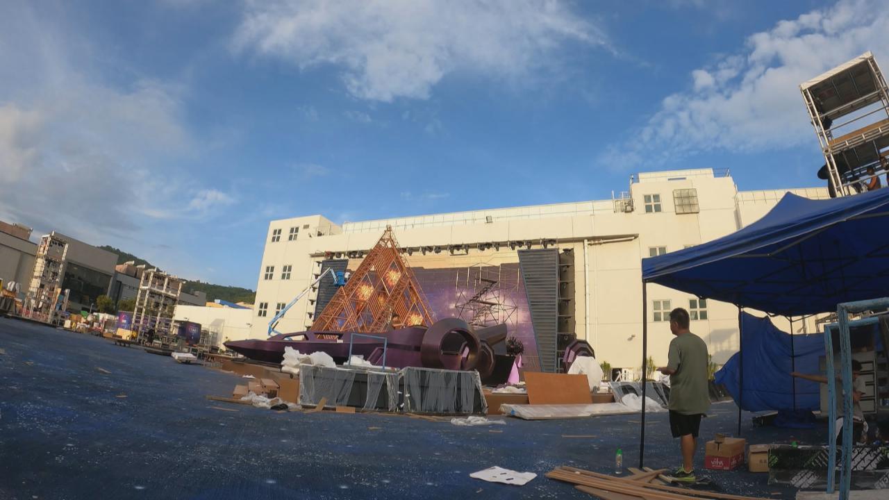 2021港姐決賽即將隆重舉行 斥資過百萬搭建華麗舞台