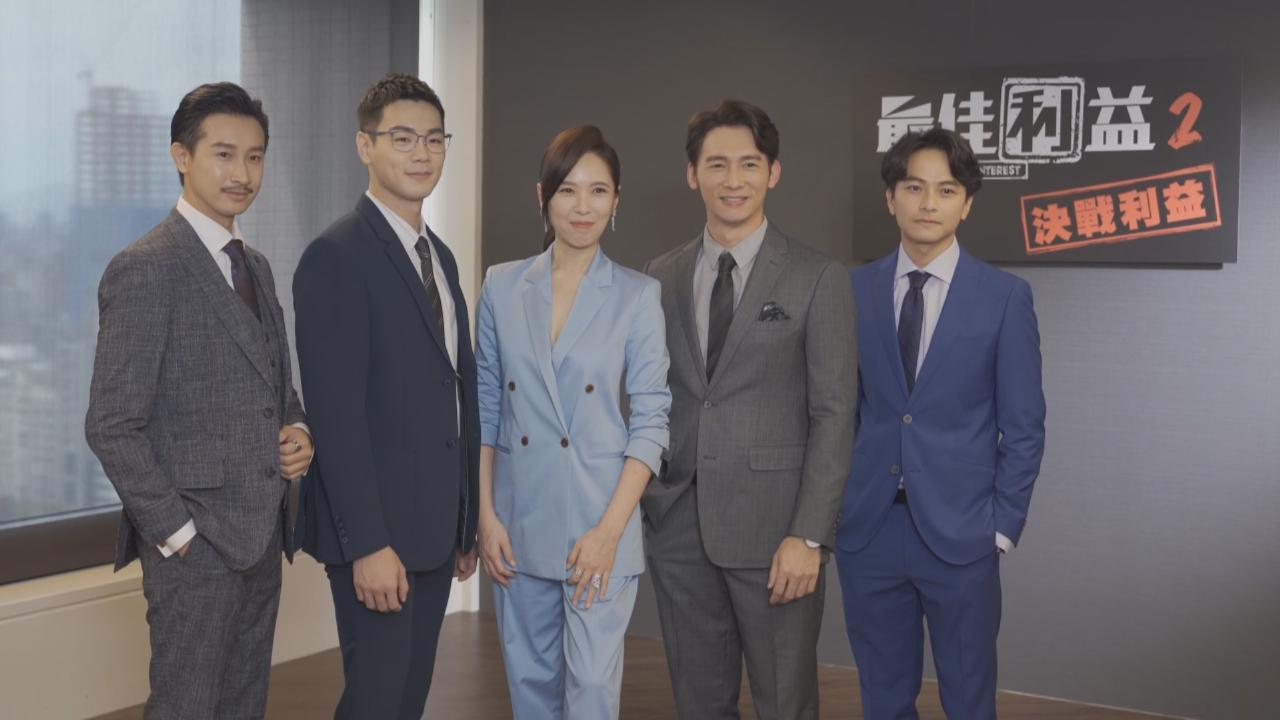台灣人氣律政劇開拍第二季 天心指各人角色更立體