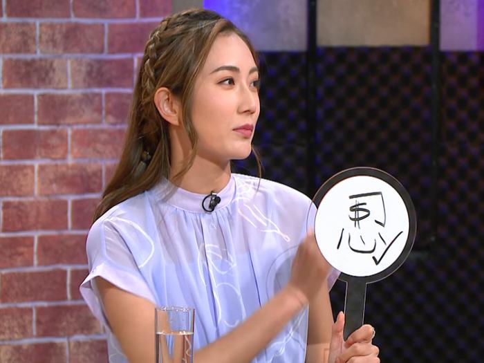 第八集:伴侶出軌 忍定唔忍?