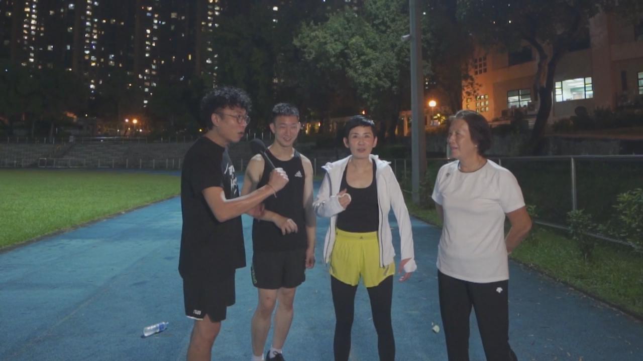 吳君如率領眾演員奔跑慶功 一圓與世界冠軍蘇樺偉競賽夢