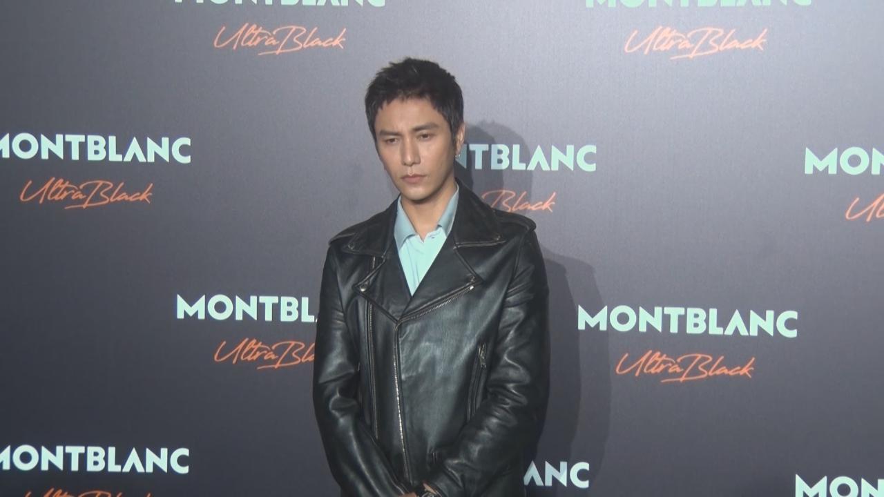 (國語)陳坤上海出席品牌活動 將為北京國際電影節擔任評審