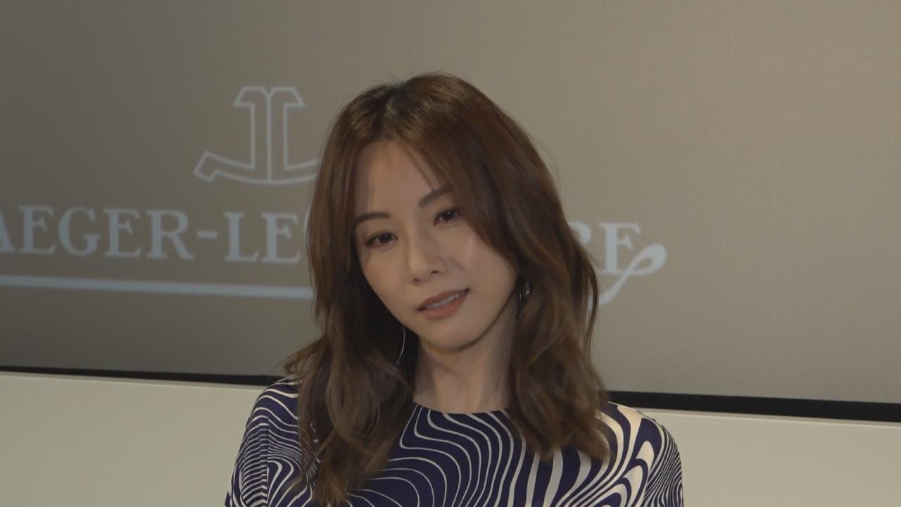 (國語)鄧麗欣分享香港電影核心價值 樂於嘗試各種不同角色
