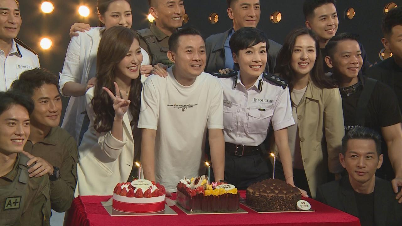 隱形戰隊劇組為三位壽星 準備生日驚喜
