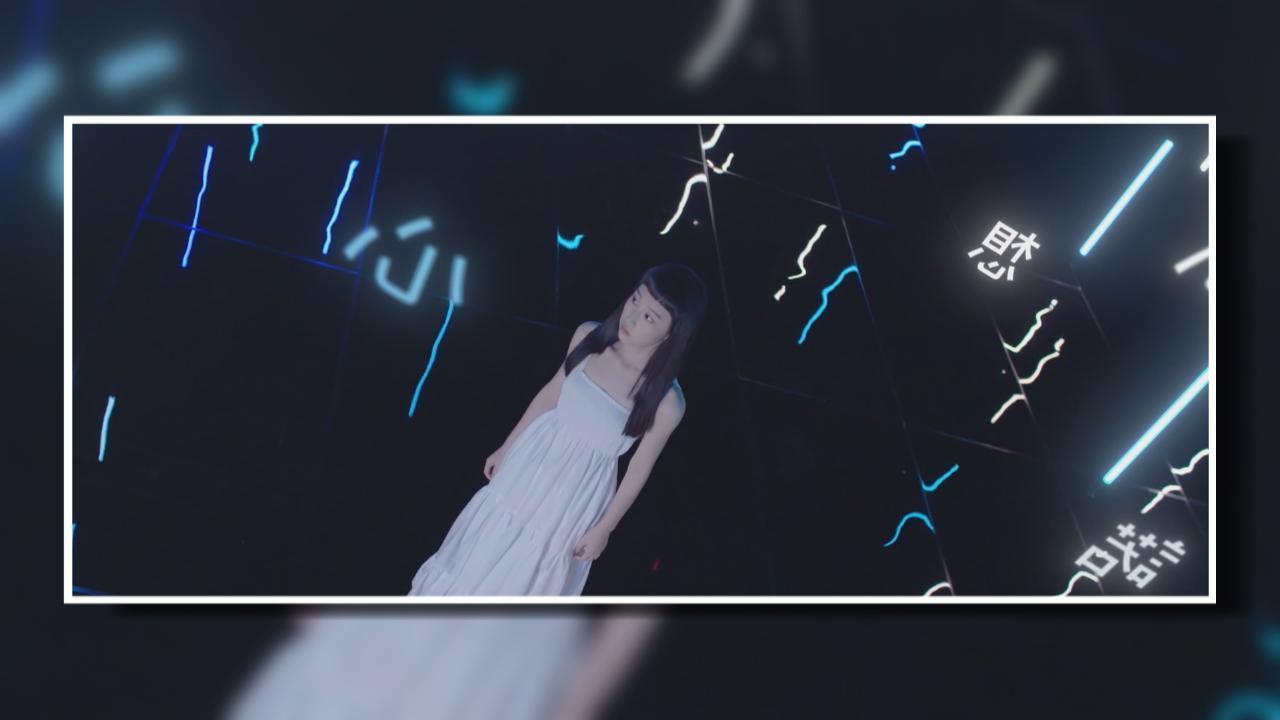 開LIVE與歌迷欣賞新歌MV首播 炎明熹分享直播互動感受