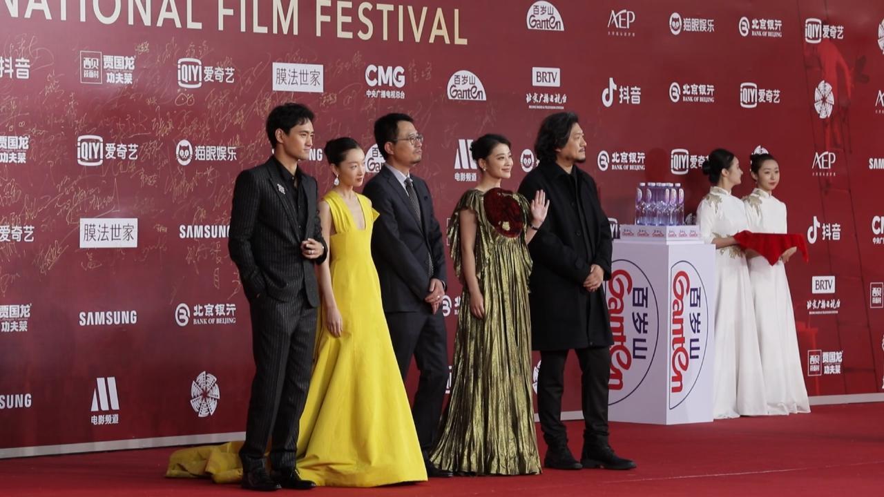 第11屆北京國際電影節開幕 周冬雨 袁弘大談新戲角色難度
