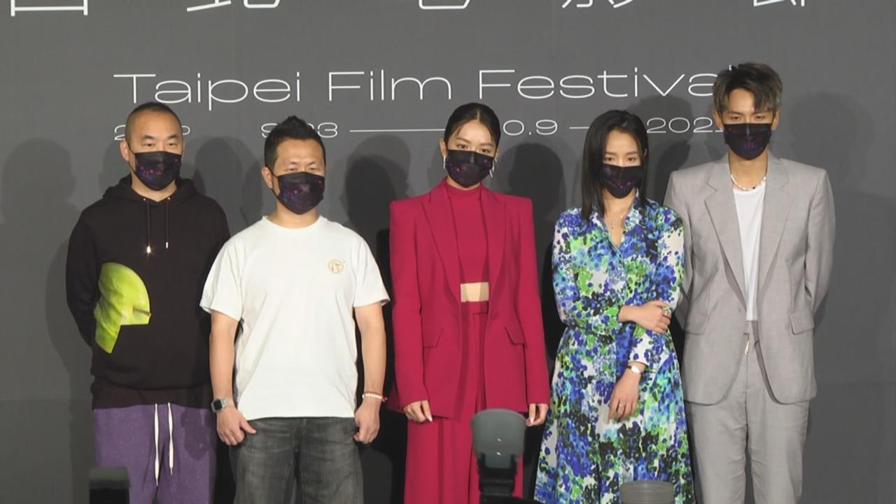 現身台北電影節宣傳新戲 柯震東再演純情男主有難度