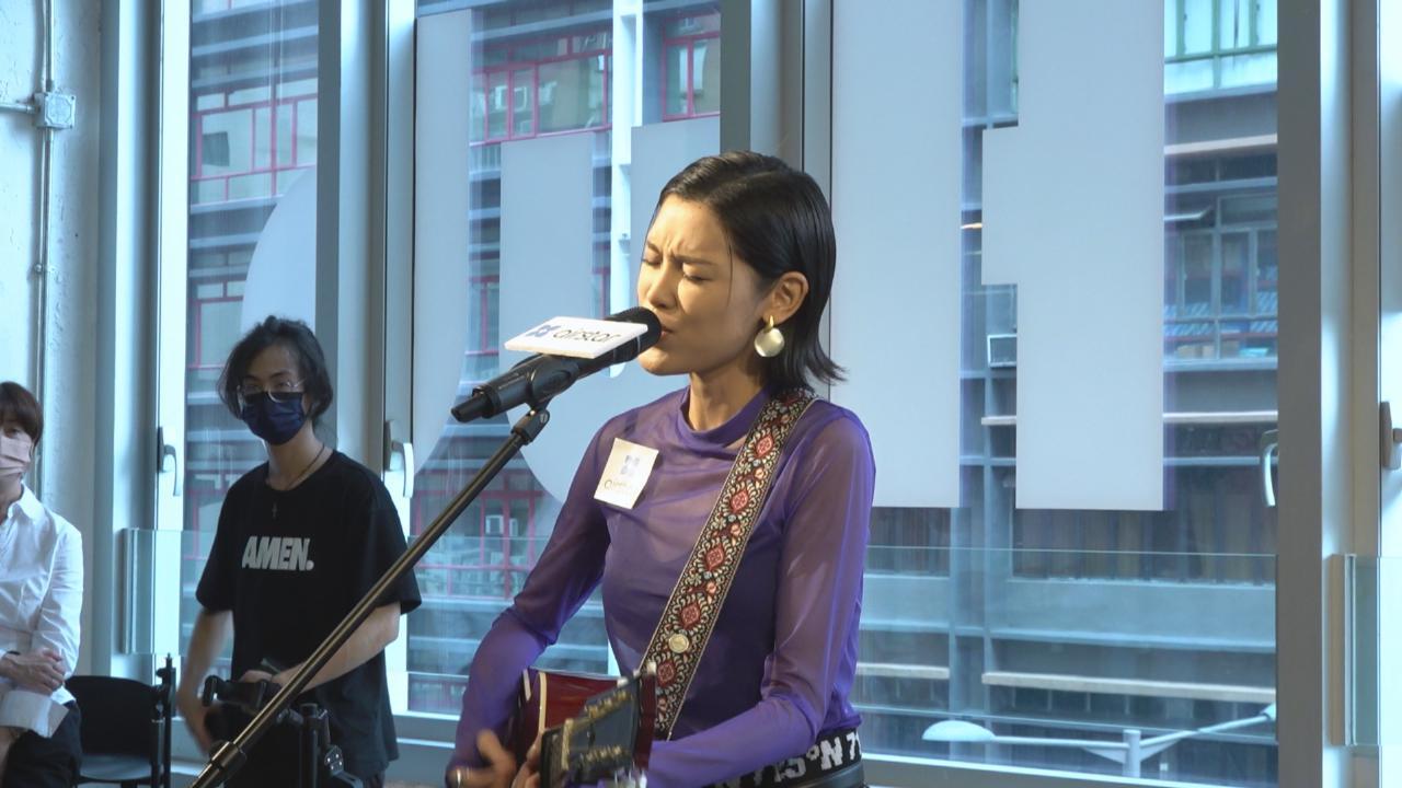 陳蕾出席活動演唱新歌 室內演出與觀眾更貼近