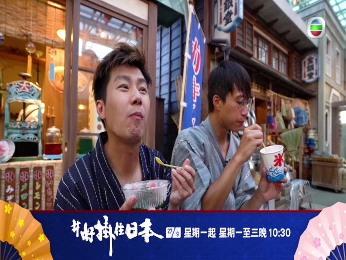 日本夏祭食冰睇煙花