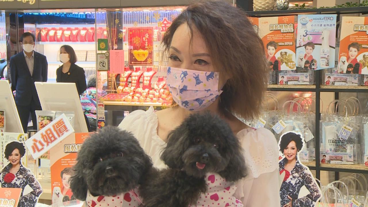 謝雪心帶愛犬出席代言活動 常與毛小孩拍檔向長者送歡樂