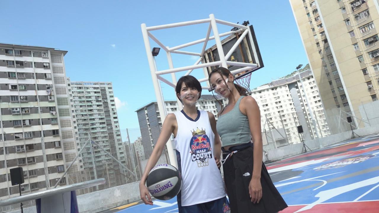蘇皓兒與職業籃球員比賽 笑言獲對手放水得分