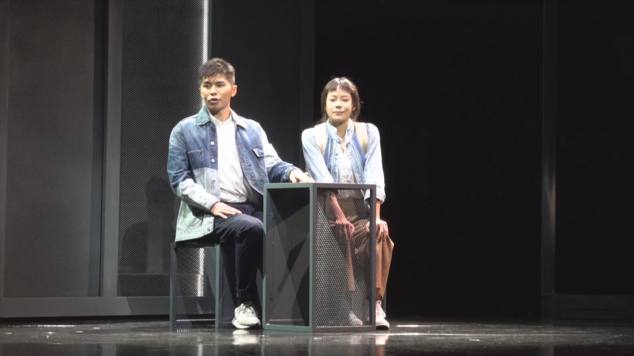 游學修主演舞台劇公演 演出時驚覺無拉褲鏈