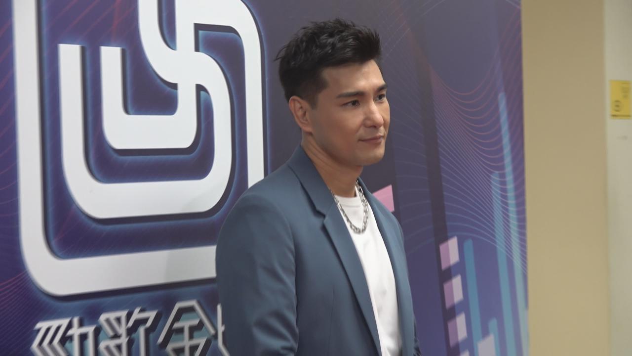 (國語)陳展鵬祝賀Astro25週年生日 久未到馬來西亞工作格外思鄉